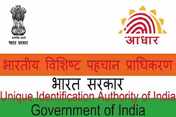 treat virtual id uid token as aadhaar number uidai to agencies