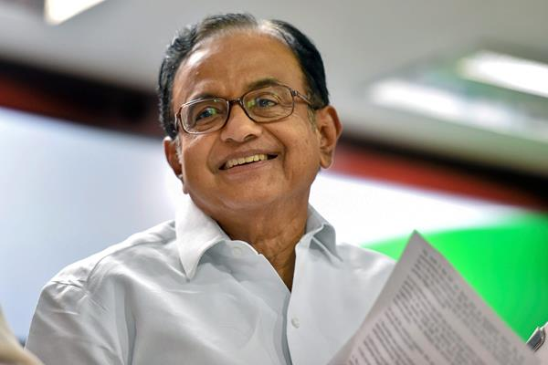 gst an rss tax bad word among people chidambaram