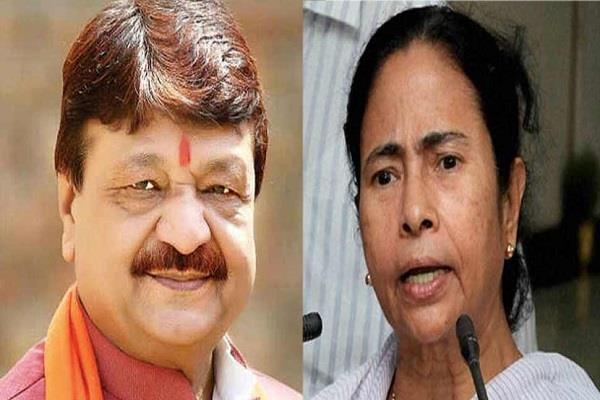 vijayvargiya attack on mamta banerjee