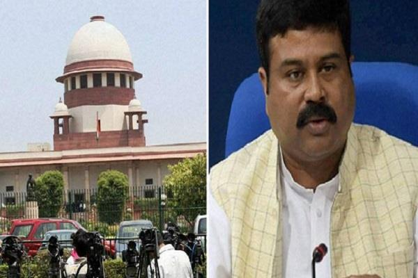 supreme court rebukes petroleum ministry