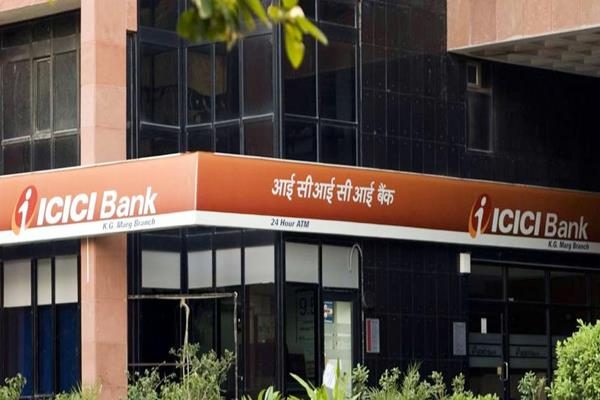 icici bank loses 119 5 rupees