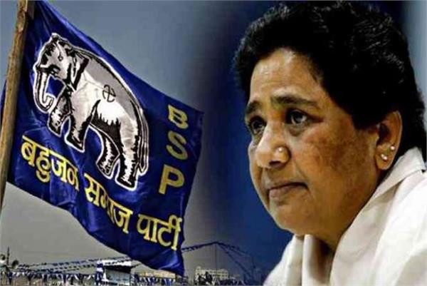 bsp makes major reshuffle in the organization remo