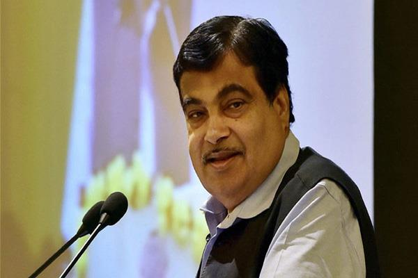 my departments gave employment to 1 crore youths gadkari