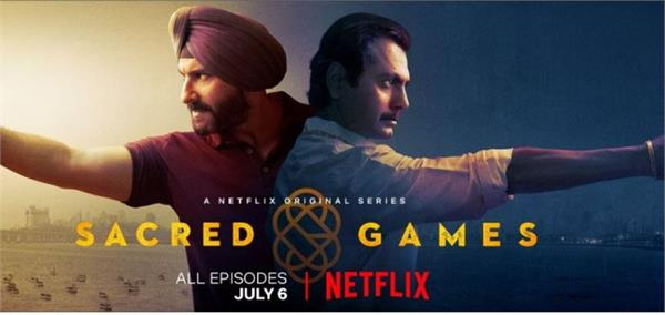 delhi high court will hear plea against netflix series sacred games on july 16