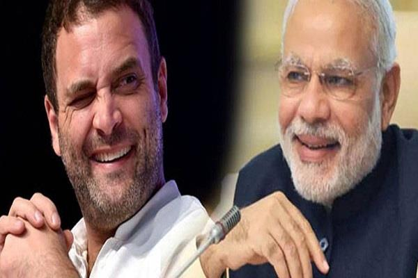 rahul gandhi attack on pm modi