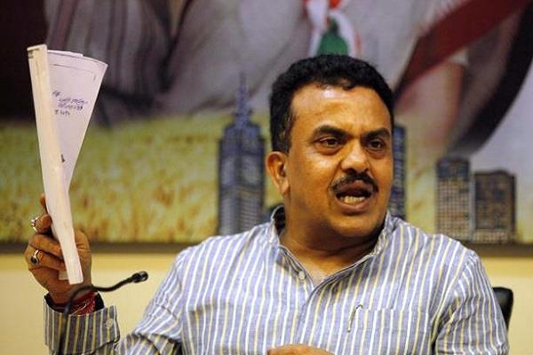 nirupam says crores of land scam in mumbai colluded with cm fadnavis
