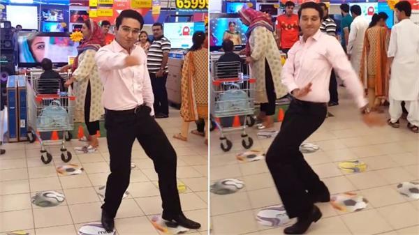 viral video pakistani boy dancing to  laung lachi  in a karachi mall