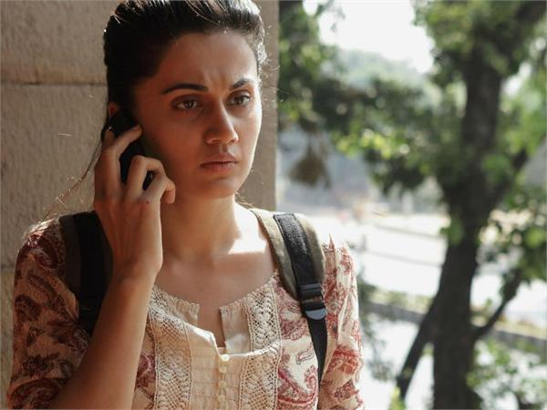 taapsee pannu interview