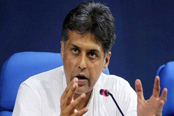 government giving reasons for falling rupee