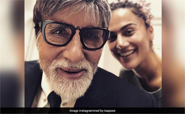 taapsee pannu mulk character inspired by amitabh