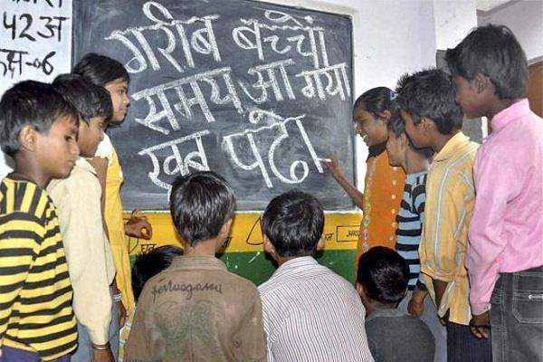 minority students get big help from modi government
