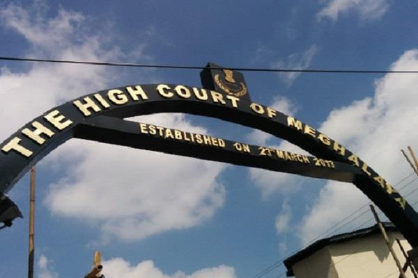 colleges to recommend judges for meghalaya high court center