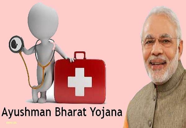 pm modi s scheme  ayushman bharat  created itself