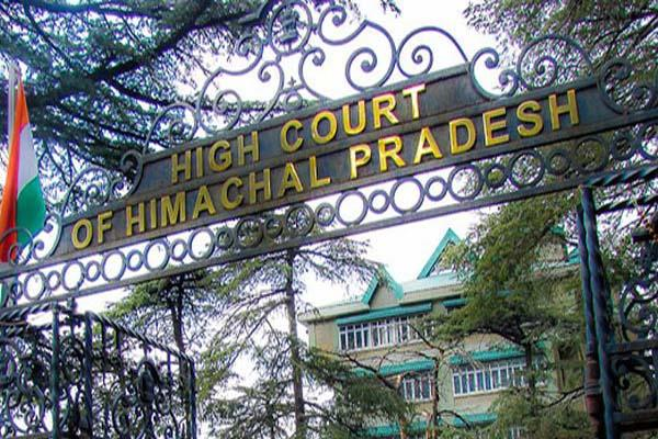 hc strict on encroachment on the forest land damnation to government
