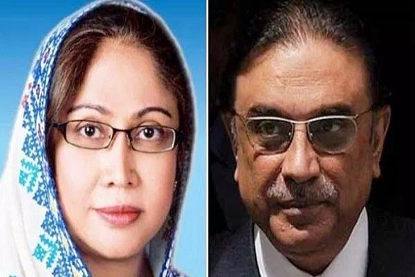 zardari and his sister can not leave the country