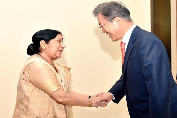 swaraj met south korean president discussion on raising strategic partnership