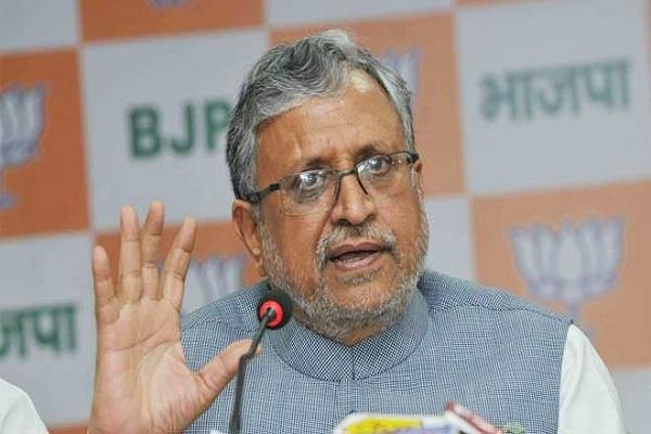 tax reduction rates will be available to consumers in one week sushil