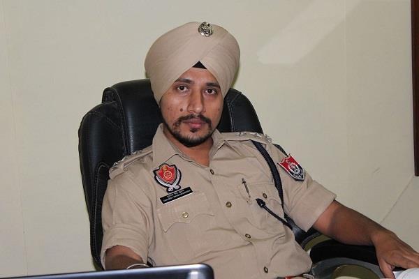 fazilka ssp ketan patil was transferred to amritsar 5 battalion rbi