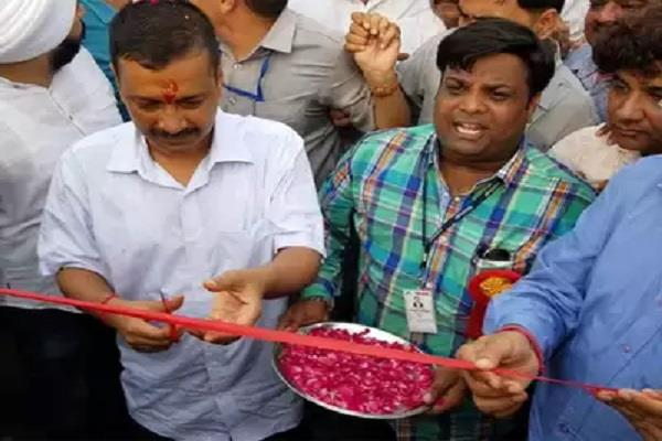 kejriwal inaugurated the barapula corridor