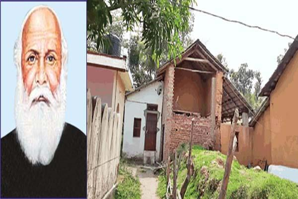 government in preparation for making memorial of house of baba kanshi ram