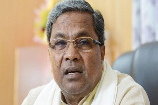 bjp does not have the right to demand separate state for north karnataka