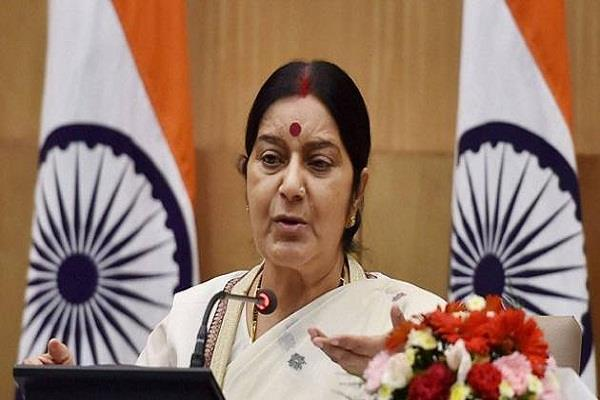 foreign minister is listening only to unpleasant languages these days swaraj
