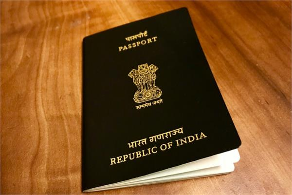 passport service office will now open at bhiwani on july 16