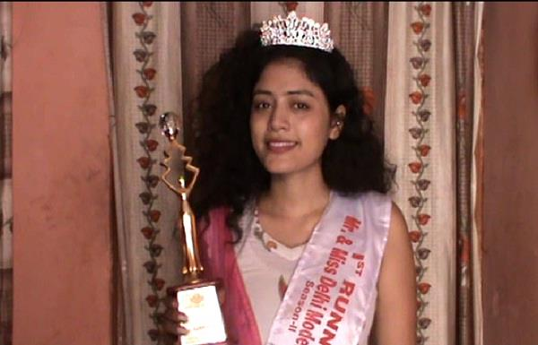 middle family daughter became miss delhi