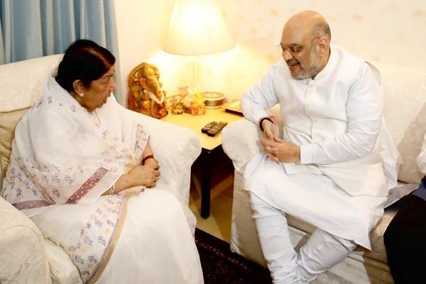 amit shah meets lata mangeshkar in mumbai