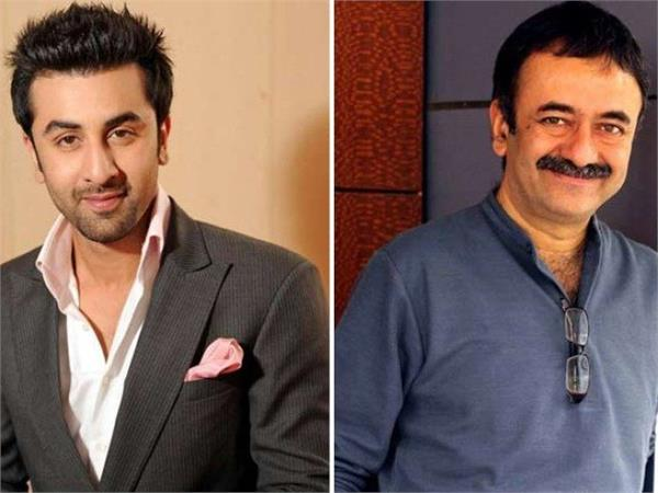 waao is ranbir kapoor to do five films with rajkumar hirani