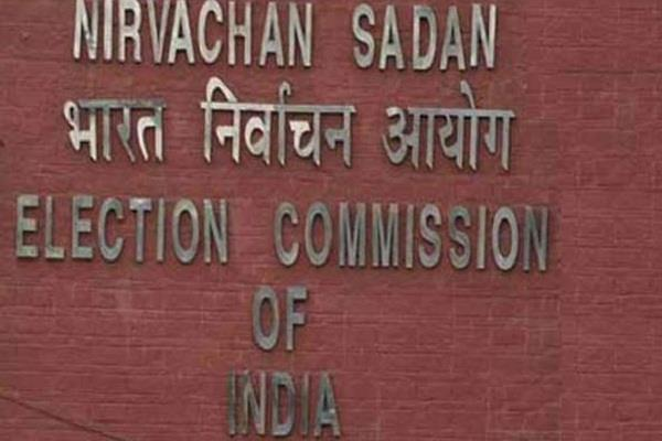 ec conducts cyber security meeting for southern states