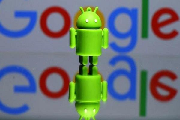 google will appeal against penalty for eu