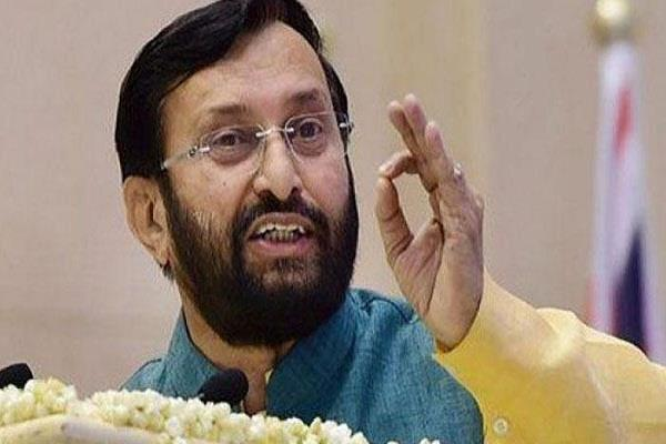 there is no coalition between bjp and bjd for rs post of dc javadekar