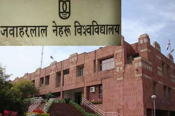 jnu issues show cause notices to 48 professors