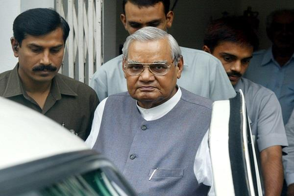 vajpayee s tenure created three states without problems