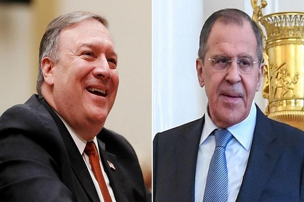 talk about the ban of pompeo and lavrov