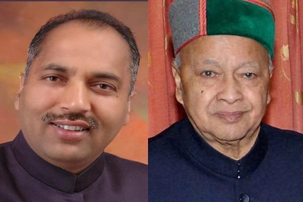 political ambition in himachal pradesh