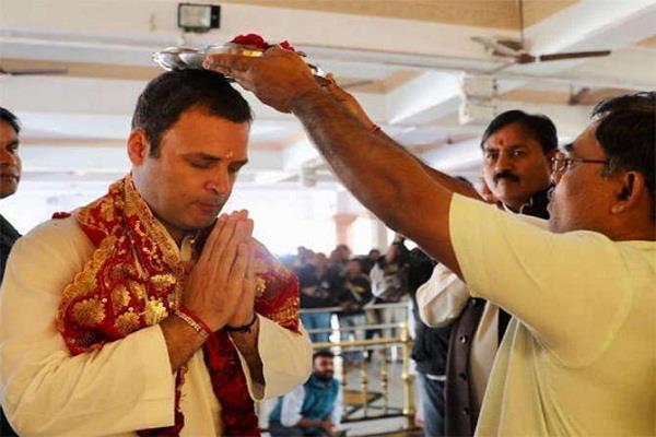 rahul gandhi will visit today kailash mansarovar yatra