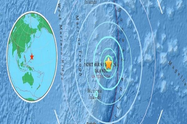 earthquake in mariana islands intensity 6 4