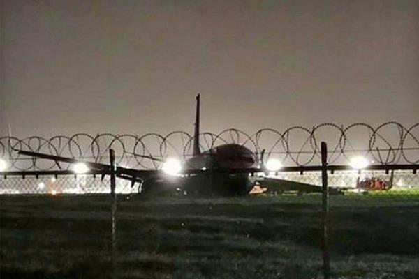 big air crash in philippines chinas boeing 737 slips on runway during landing