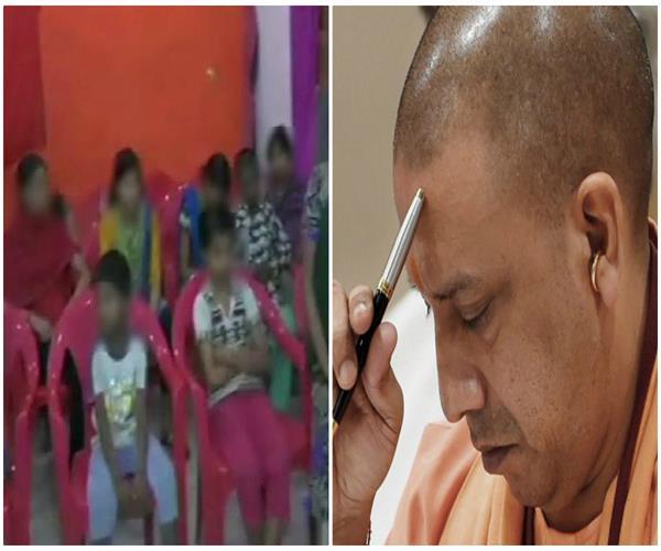 yogi sarkar resigns at deoria shelter home conditions