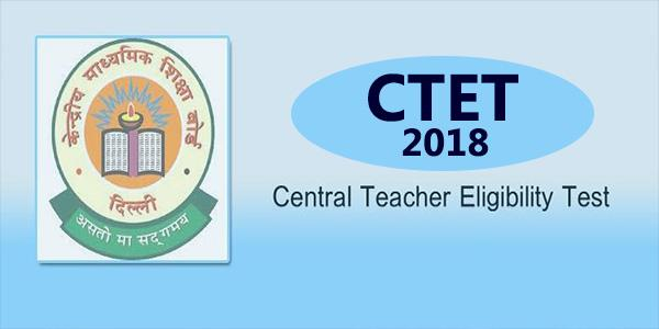ctet 2018 cbse has given another chance to upload photo signature