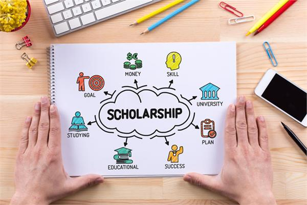 12th student chance to get scholarships