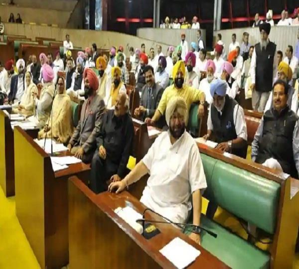 punjab assembly monsoon session