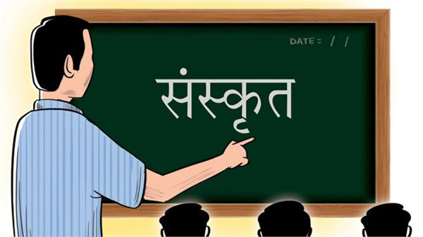 not only sanskrit language but also the style of living