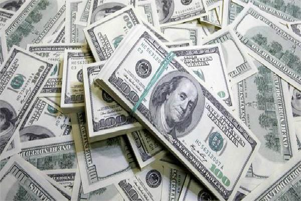 foreign exchange reserves declined to 404 billion dollars