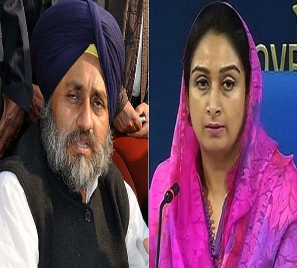 sukhbir harsimrat appeal for sushma s intervention