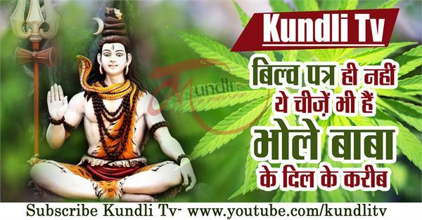 sawan worship special puja samagri