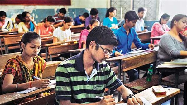 pm fellowship to students from next year in all colleges