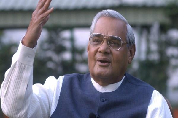 indian economy strengthened by atal bihari vajpayee 5 moves